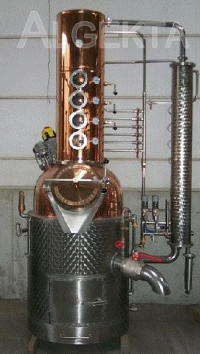 Купить Дистиллятор для производства алкогольных напитков