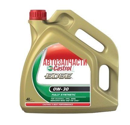 Купить Синтетическое моторное масло CASTROL EDGE SAE 0W-30 4l
