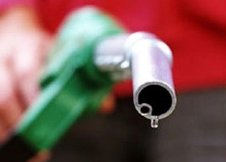 Купить Топливо, бензин