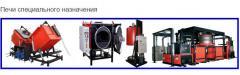 Печи специального назначения Для термической обработки сырья, материала или деталей в серийном производстве