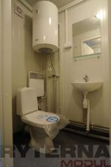 Sanitary modules