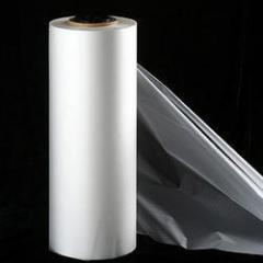 Завод пластиковых упаковочных изделий