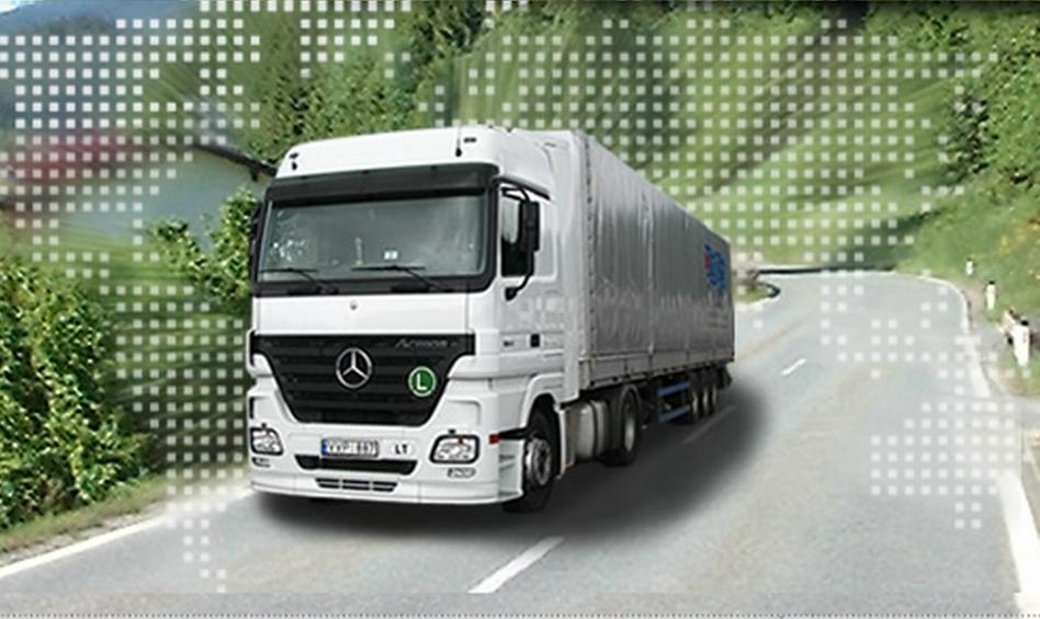 Заказать Международные перевозки грузов