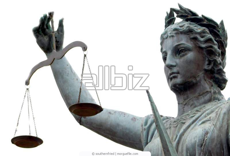 Заказать Правовое обеспечение деятельности юридических лиц