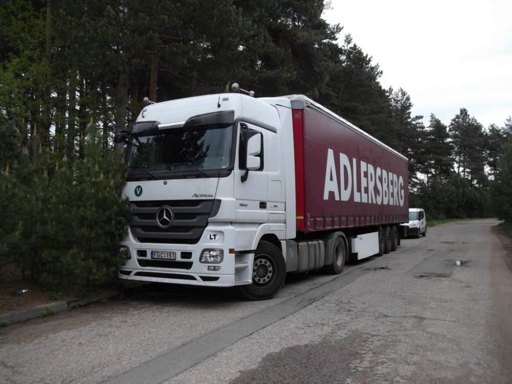 Заказать Международная перевозка полных грузов