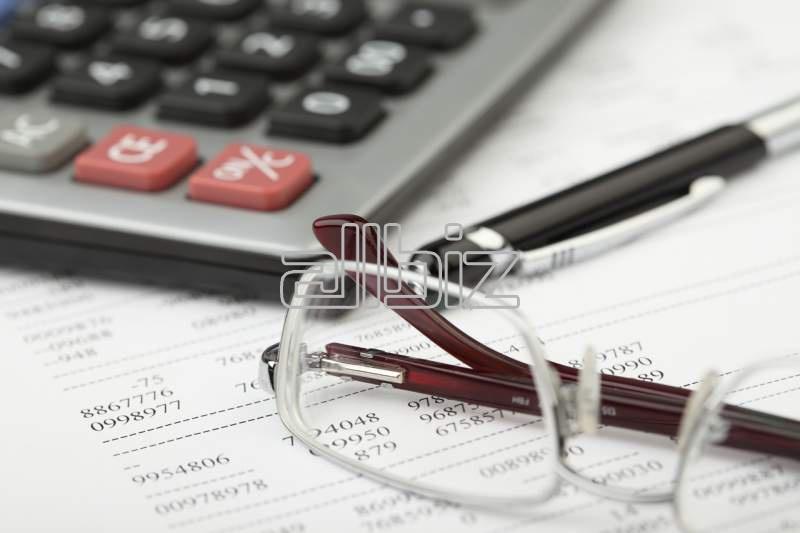 Заказать Ведение бухгалтерского учета