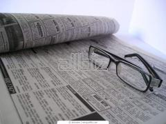Информационно-рекламные услуги