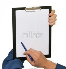 Подготовка конкурсной документации