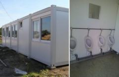 Аренда офисных и санитарных контейнеров