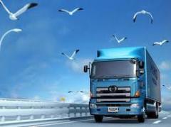 Экспедирование грузов