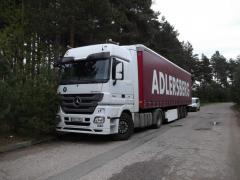 Международная перевозка полных грузов