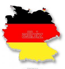 Курсы изучения немецкого языка