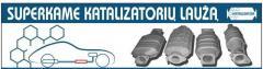 Переработка металических автомобильных катализаторов