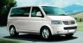 Аренда и прокат минивена VW Multivan