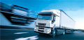 Прямая доставка секонд хенд в РФ и Республику Беларусь автотранспортом из Великобританский или Литвы